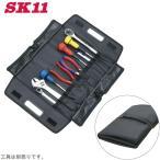 SK11 工具バッグ ツールバッグ ツールケース 3Dロールケース 自転車 バイク