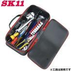 SK11 工具ボックス ツールボックス 工具バッグ EVA ツールバッグ パーツケース ツールケース 釘袋