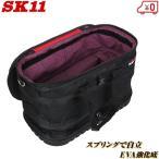 SK11 工具バッグ 工具バック ツールバッグ SPU-W48DX [折りたたみ バケツ型 四角 ふた付 工具入れ]