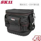 SK11 ツールバッグ 工具バッグ 大型 SPU-SQ31DX おしゃれ 工具バック 工具入れ