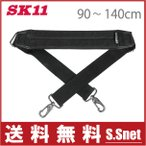 SK11 ╕ке╤е├е╔╔╒ е╖ечеые└б╝е┘еые╚ ├▒╔╩ SFSB-N [╣й╢ёе╨е├еп е─б╝еые╨е├е░ е╙е╕е═е╣е╨е├е░ длд╨дє]