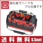 SK11 工具バック ツールバッグ 大型 STC-HB-M ...