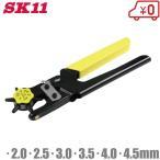 SK11 穴あけ工具 穴あけパンチ 6穴 レザーパンチ NO.650 [ベルト 工具 手動 ポンチ]