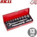 SK11 工具セット ツールセット 1/2 ソケットレンチセット TS-413M 13PCS [ラチェット工具セット ラチェットレンチ]