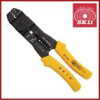 SK11 圧着工具 クリンピングプライヤー NO.100 [圧着端子 絶縁 電工 圧着ペンチ 電線皮むき機]