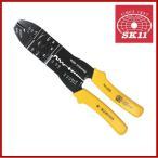 SK11 圧着工具 クリンピングプライヤ NO.600 [圧着端子 絶縁 電工 圧着ペンチ 電線皮むき機]