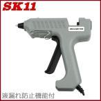 SK11 ボンドガン グルーガン GM-150 高温160度  ピタガン ダンボール 接着 手芸 プラモデル リース 造花 材料 スタンド 手作り