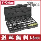 E-Value ソケットレンチセット ドライバービットセット 工具セット ツールセット ESR-328