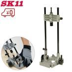 SK11 ワンタッチ式ドリルガイド SIDG-1 [ドリルスタンド 穴あけ工具 充電 電動 ドリル インパクトドライバー]