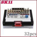 SK11 充電ドライバー インパクトドライバー用 差替ビットセット SBS-32PCS