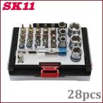 SK11 充電ドライバー インパクトドライバー用 差替ビットソケットセット SBS-28PCS
