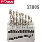 E-Value 鉄工用ドリルセット ETD-21S 21pcs [電動 充電 ドライバー ドリルドライバー]