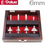 E-Value 超硬 ルータービットセット トリマービット ERB6-8  6mm [電動トリマー 工具]