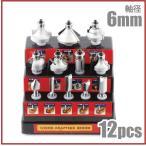 ウッドクラフター 超硬 ルータービットセット トリマービット TRB-12S 12セット [電動トリマー 工具]
