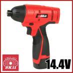SK11 電動ドライバー 充電式インパクトドライバー 14.4V SID-144V-RLP [充電ドライバー 電動インパクトドライバー 本体]