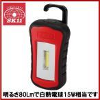 フックが付いて携帯に便利な、乾電池式LEDライトです
