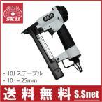 SK11 エアータッカー エアタッカー T1025L 10〜25mm [ステープル エアーツール エアー工具]