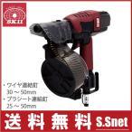 釘打ち機 エアータッカー エアー工具 釘打機 SK11 N50