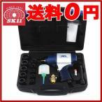SK11 エアーインパクトレンチ 1/2 [エアー工具セット タイヤ交換 工具]AIW-242A1