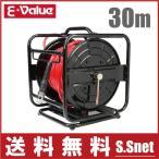 エアーホースリール エアーホースドラム 30m E-Value EAR-030 15キロ耐圧用 ワ ンタッチ(ソケット・カプラ付)