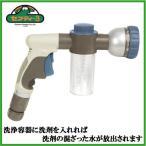 セフティ3 散水ノズル 洗車用散水ノズル SSN-24 [洗車用品 洗車ホース ジェット 散水器]