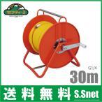 セフティ3 動噴ホース 8.5mm×30m ホースリールセット 動力噴霧器 動噴用ホース 動力噴霧機 農業用ホース エンジン動噴