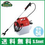噴霧器 電動 電気式 セフティ3 5L SSA-5 2頭ノズル 除草剤散布機 電動