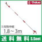 E-value 高枝切りバサミ 高枝切りばさみ EGLP-1 伸縮5段 3M のこぎり付 [高枝切鋏 剪定 はさみ ガーデニング]
