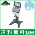 セフティ3 自動水やり器 自動水やり機 散水機 散水タ