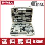 工具セット ツールセット E-Value ETS-45G ケース付 家庭用 日曜大工 整備