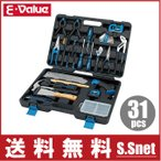 E-Value 家庭用 工具セット ツールセット ETS-31C DIY 日曜大工工具セット 鋸