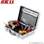 SK11 工具箱 ツールボックス アルミケース AT-12S アタッシュケース ツールケース 工具ケース 工具入れ