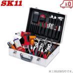 防撞手提包 - SK11 アタッシュケース A4 アルミケース 工具箱 ツールボックス AT-15S [収納 おしゃれ 工具入れ プロ仕様 A3]