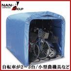 ショッピング自転車 南栄工業 サイクルハウス 3台 自転車置き場 簡易 車庫テント 物置 屋外 小型 倉庫 物置 家庭用 バイク置場 SN4-PB