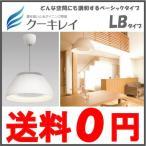 ショッピング換気扇 換気扇付きライト 脱煙機能付照明 ダイニング イーノ・イーノ クーキレイLBタイプ C-LB502-W