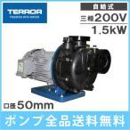 寺田ポンプ  セルプラポンプ 樹脂製モーターポンプ 海水対応 CMP4-51.5E / CMP4-61.5E