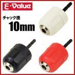 E-Valueドリルチャック 10mm EDCK-01N 充電 電動 ドリルドライバー インパクトドライバーの画像
