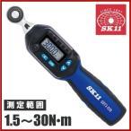 SK11 デジタル トルクレンチ 9.5mm(3/8インチ) SDT3-030タイヤ交換工具
