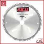 SK11 ハイパーチップソー 超仕上 165MMX90P 電動丸ノコ 刃 切断機 丸鋸 丸のこの画像