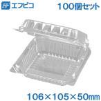 果物 野菜トレー トレイ フードパック 100個セット VF-100AP 透明容器 クリアパック 惣菜 保存