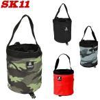 SK11 腰袋 ポップアップバッグ SPU-15R 工具バッグ 釘袋 工具袋 おしゃれ