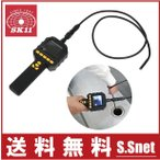 SK11 工業用内視鏡カメラ ボアスコープ SBS15 LEDライト/録画再生機能付 ファイバースコープ スネークカメラ 小型
