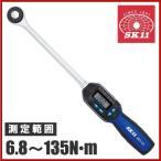 SK11 デジタル トルクレンチ 9.5mm(3/8インチ) SDT3-135 [自転車 ロードバイク タイヤ交換 工具 自動車]