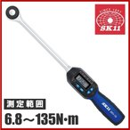 SK11 デジタル トルクレンチ 12.7mm(1/2インチ) SDT4-135 [自転車 ロードバイク タイヤ交換 工具 自動車]