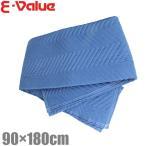 E-Value 養生クッション 養生マット SCM-918BL 90×180cm  養生シート 養生カバー 養生テープ 敷物 レジャーシート