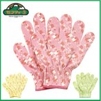 セフティ3 ガーデングローブ 3色 軍手 カラー手袋 [女