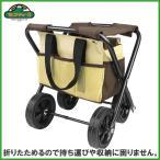 セフティ3 作業椅子 折りたたみ ガーデンチェアー SGC-4 [折り畳み いす 園芸用品 ガーデニング 畑仕事]