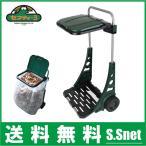 セフティ3 ガーデンキャリーカート SGCC-1 [落ち葉集め 落葉 屋外 ゴミ箱 掃除機 剪定バリカン 電動]
