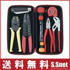 電気工事士技能試験向 工具セット SDK-9TC [ツールセット 電気工事士 技能試験セット 実技 1種 2種]