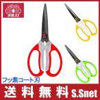 SK11 万能ハサミ HCR-F175 フッ素コート刃 ホームカットR はさみ かわいい シザー 鋏 コンパクト